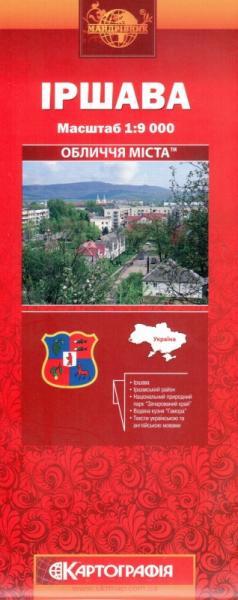 Iršava, Ukrajina - mapa města 1:9.000