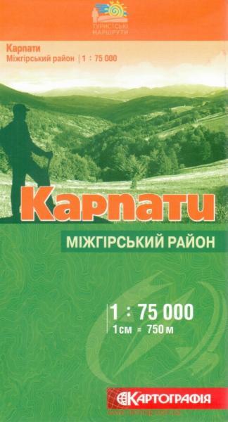 Karpaty Ukrajina Mizhirskyj Mezgorskyj Rajon Mapa 1 75 000