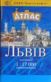 LVOV, Ukrajina - atlas 1:17.000, ЛОВОВ, Україна - Атлас 1: 17 000