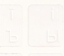 Nálepky na klávesnice - ruská, ukrajinská (průhledný podklad, bílé písmo), Наклейки на клавіатурі - російська, українська (прозорий фон, білий шрифт)