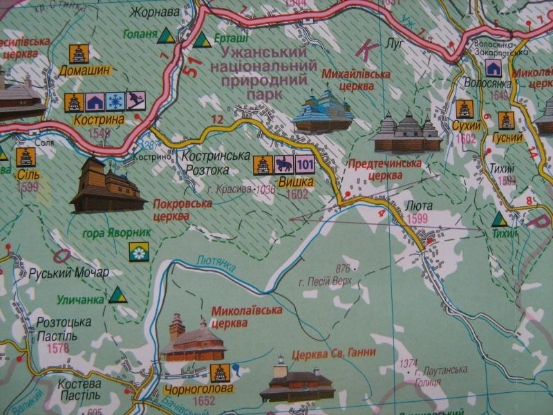 Zakarpatska Oblast Ukrajina Turisticka Mapa 1 250 000
