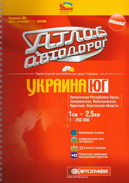 Ukrajina - jih - autoatlas 1:250.000 (rusky)