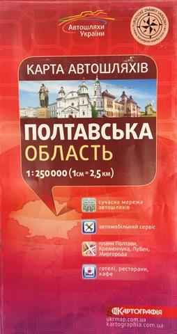 Poltavská oblast, Ukrajina, Полтавська область, Україна automapa, 1 : 250 000
