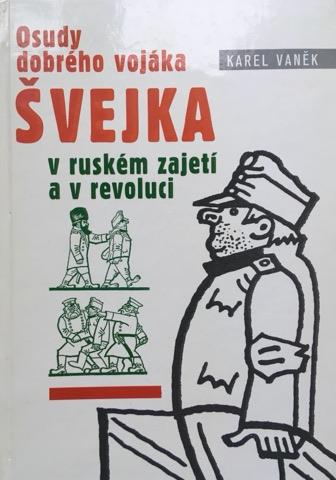 Osudy dobrého vojáka Švejka v ruském zajetí a v revoluci- Karel Vaněk