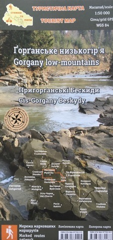 Gorgany low - mountains, Gorgany Beskydy, Горгани низькі - гори, Горгани Бескиди